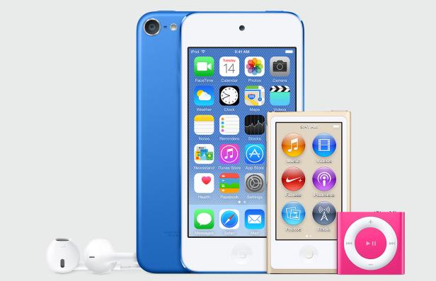 iPod_Gold