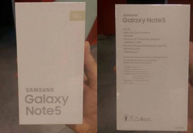 leaked-Galaxy-Note-5-packaging