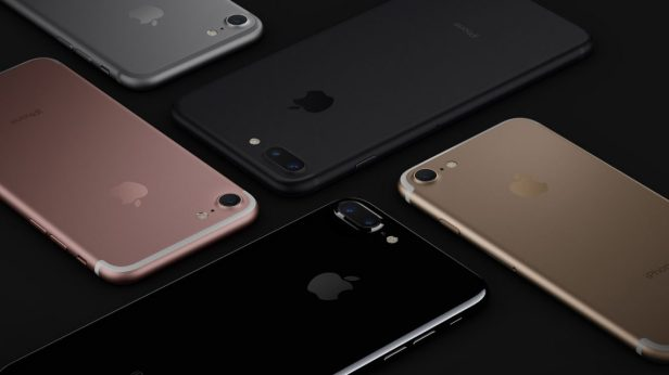 iphone7-1140x641